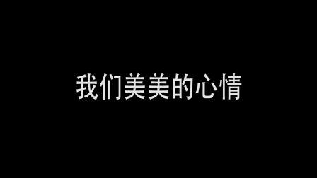 演讲团预告片
