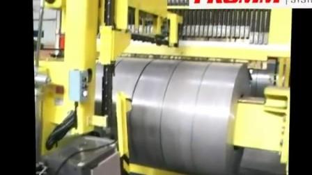 钢带全自动打包机AM500 打带机 【FROMM孚兰】 自动打带机 自动捆包机