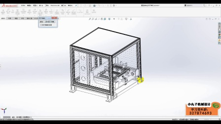solidworks机械教程(阻挡气缸及液压缓冲器的选型计算)