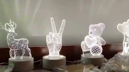 火狼电子-可定制外形的促销礼品3D小夜灯圣诞小台灯
