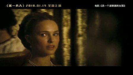 《第一夫人》娜塔莉特辑 影后呈现女性魅力