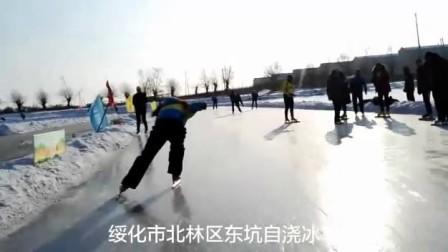 绥化市北林区速度滑冰