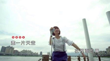 邓福如-无限度自由[扬声KTV](Widescreen Recreation)