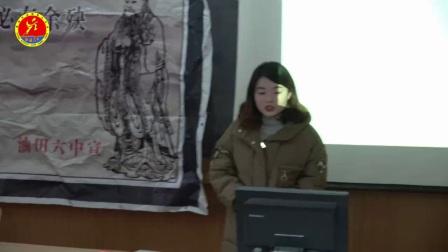 濮阳市油田第六中学马欢老师道德讲堂《小诚信则大诚立》