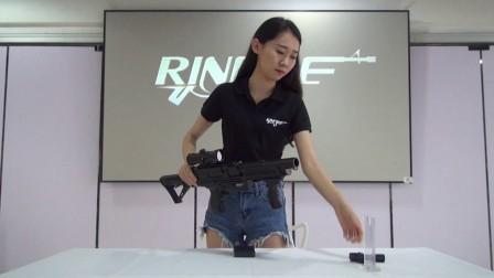 新手指南 - RinFire锐火体感游戏枪系列教学视频