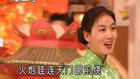 韩再芬vs李迎春《夫妻观灯》黄梅戏