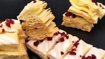 【蔓越莓玛丽酥】让小白分分钟可以学会的开酥技巧 蓝麦技术