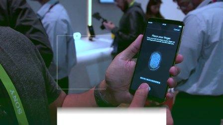 Vivo 屏幕指纹手机 Engadget 动手玩
