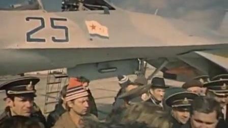 苏联航母舰载机纪录