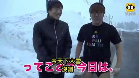 【Hikakin 】日本小哥Hikakin与seikin的作死跳雪仪式 看的我直发抖