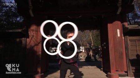 Hypnotizing Optical Illusion Rings - 8 Ring, Buug
