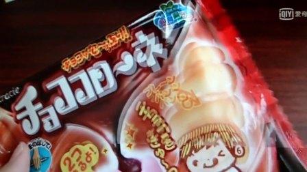 【清风搬运】【日本食玩-可食】巧克力面包卷!
