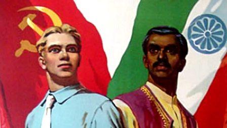苏联歌曲《印度朋友们》