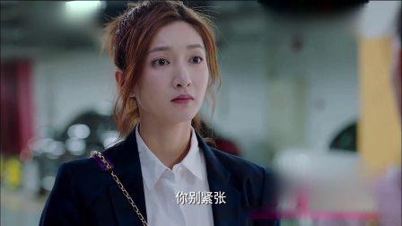 《恋爱先生》卫视预告第2版180202:罗玥、徐乐车库争吵 愤怒离去