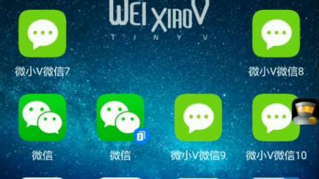 微小V本机自定义头像视频演示,微信;WXV-888888