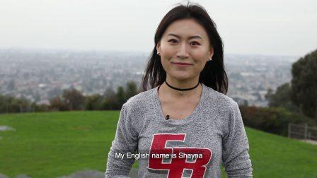 CSUEB Shayna Zhang同学分享在加州州立大学东湾分校的学习体验