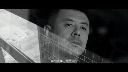 VOGUEfilm马岩松 山水城市