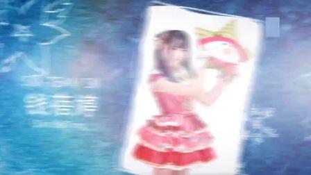 SNH48-新年的钟声官方MV