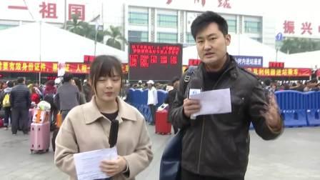 """庄花与""""抱树哥""""马俊最萌身高差组合带你看看春运期间的广州火车站"""