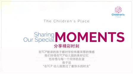 The Children's Place(新加坡TCP幼儿园)宣传片 教师访谈1