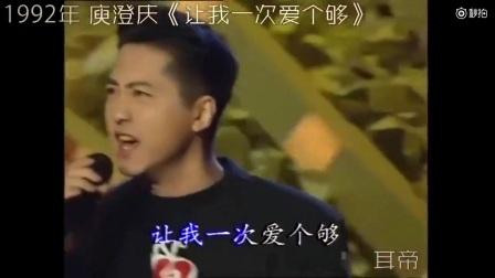 从春晚三十年看华语流行乐坛的变迁