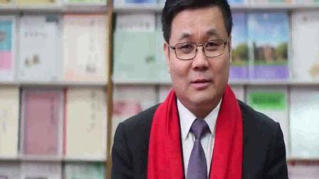 石家庄一中娄延果校长2018年新春贺词