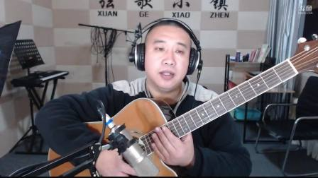 加州旅馆吉他版第五课(上)(耿志老师)