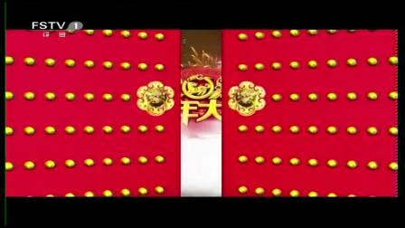 """""""同心筑梦""""2018抚顺市顺城区春节联欢会(抚顺电视台播放版)"""