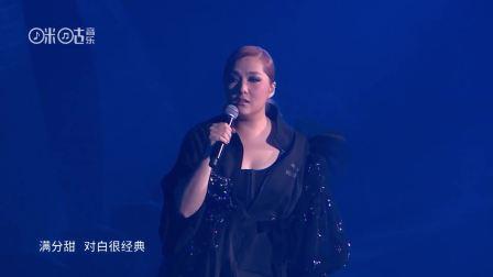 卫兰 想象空间 Oh My Janice世界巡回演唱会·香港站