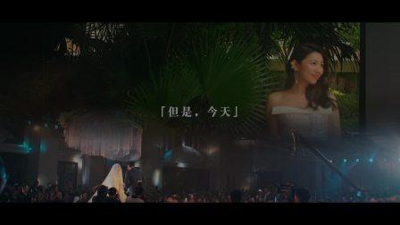 梅克斯作品:Naike & Chuck | 定制婚礼电影
