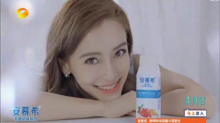 20180302安慕希草莓燕麦