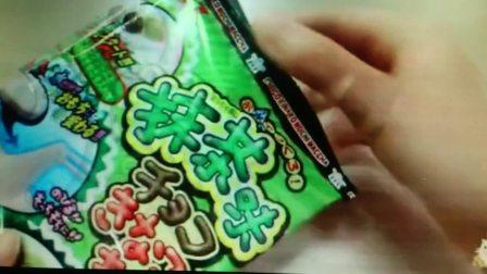 【清风搬运】【日本食玩-可食】抹茶糯米糍 ( ^___^ )