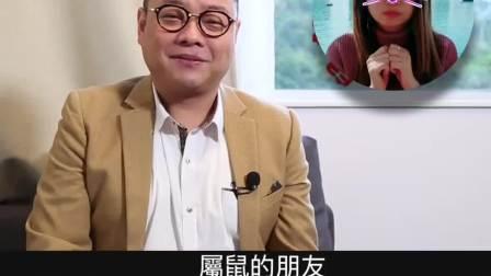 2018狗年十二生肖搵樓貼士(美聯物業X法基師叔)