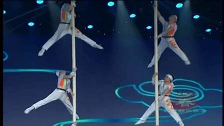 杂技《激情爬杆》北京宣武区杂技团