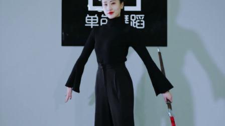 《离人愁》舞蹈视频 郑州哪里有学古典舞的地方 郑洲古典舞蹈室招生