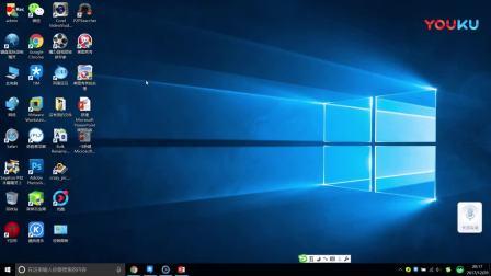 零基础新手学电脑 认识桌面图标之win10基础教程 电脑基础教程