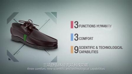 鞋子三维人物角色动画广告片-巨浪视觉-运动鞋广告片