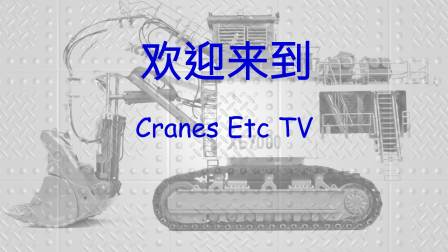 Yagao XCMG XE7000 by Cranes Etc TV