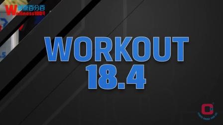 【去健身】CrossFit 18.4动作演示及建议Nicole Carroll's Tips and Demo for 18.4
