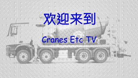Conrad CIFA MK28L by Cranes Etc TV