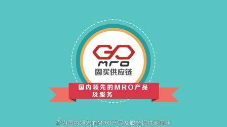 上海固买链管理有限公司云平台