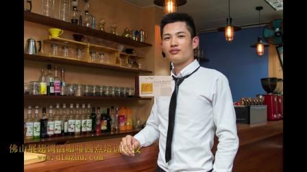 【佛山展翅调酒咖啡西点培训学校】咖啡师杨瑞宏