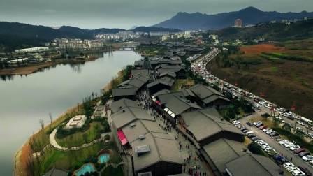 贵州•丹寨万达小镇