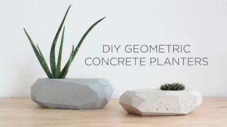如何制作几何形状水泥花盆