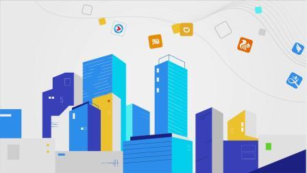 EMAS—企业级移动研发平台