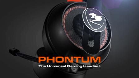 COUGAR 骨伽 - Phontum 电竞耳机