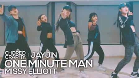 Missy Elliott - One Minute Man : JayJin 编舞
