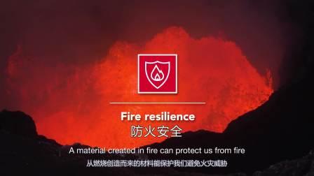 岩石的七大优点_防火安全