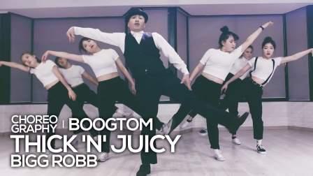 Bigg Robb - Thick n Juicy : Boogtom Poppin 编舞
