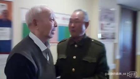 【音乐视频】战友!跨越半个世纪的拥抱!